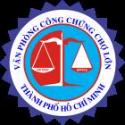 Logo Văn phòng Công chứng Chợ Lớn