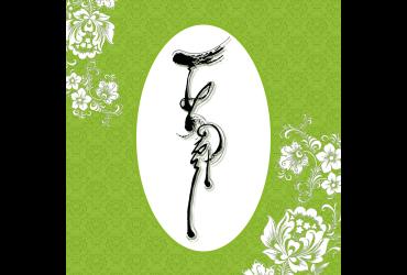 Logo Công Ty Cổ Phần Nhang Thiền