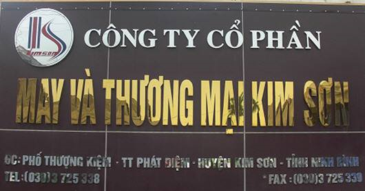 Logo Công ty cổ phần may và thương mại Kim Sơn