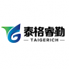 Logo Công ty TNHH TAIGE RICH