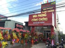 Logo Văn phòng công chứng Nguyễn Văn Phương