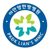 Logo Công Ty TNHH Phòng Khám Lians MMC
