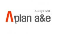 Logo Công ty TNHH Kỹ thuật và Kiến trúc APLAN