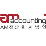 Logo Công ty TNHH AM Accounting