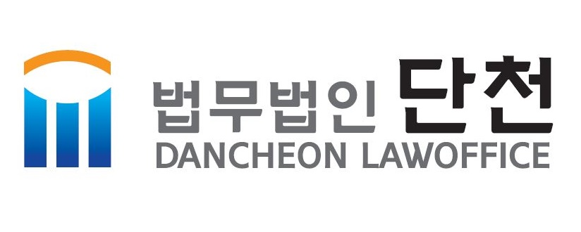 Logo Công ty TNHH Tư Vấn Sở Hữu Trí Tuệ Dancheon Việt Nam (Dancheon Vietnam IP Consulting Company Limited)