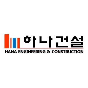 Logo Công ty TNHH Hana E&C (Hàn Quốc)